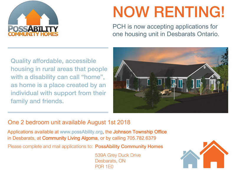 Now renting!